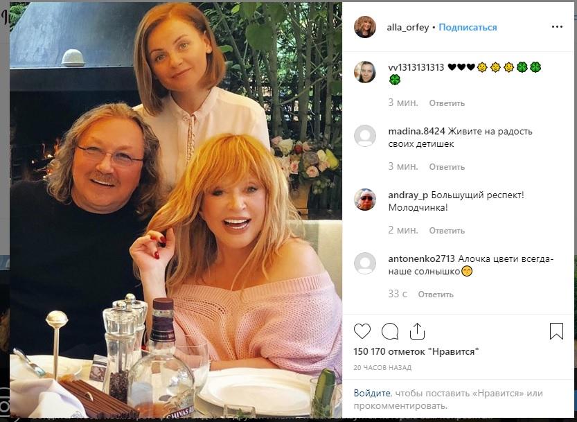 Пугачева выглядит моложе супруги Игоря Николаева