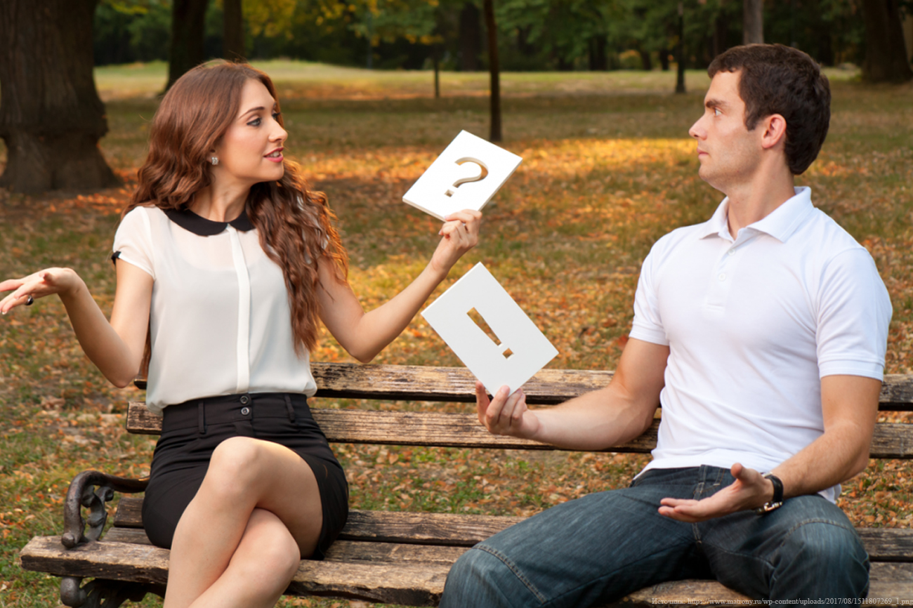 Мужчина тебя не любит, если есть хоть 1 из 5 признаков